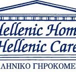 Hellenic Home for the Aged